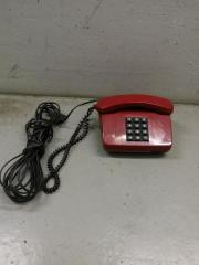 Analoges Telefon, Festnetztelefon