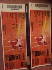 Andrea Berg Ticket