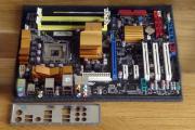 Asus P5Q, Intel