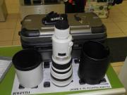 Canon EF 5004 -