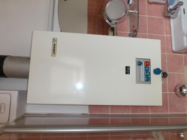Erdgas kessel durchlauferhitzer marke junkers in asperg for Durchlauferhitzer bad