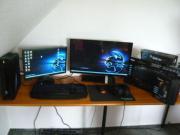 Gamerset Alienware x51,