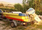 gebrauchtes Motorboot mit