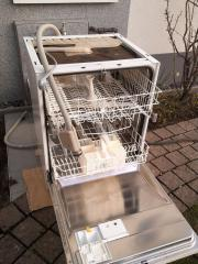 Geschirrspülmaschine von Bauknecht
