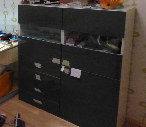 ikea besta kleinanzeigen familie haus garten. Black Bedroom Furniture Sets. Home Design Ideas