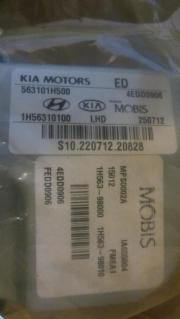 Kia Ceed - Hyundai