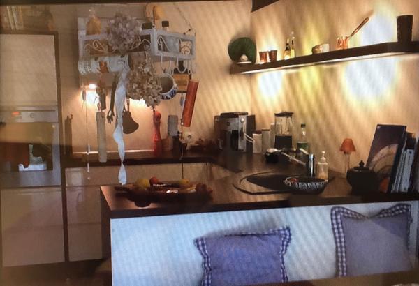 k che vanille neu und gebraucht kaufen bei. Black Bedroom Furniture Sets. Home Design Ideas