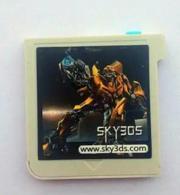 Sky 3DS mit