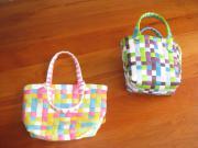 2 Kindershopping bags