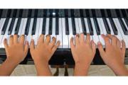 Biete Klavierunterricht, Keyboardunterricht (