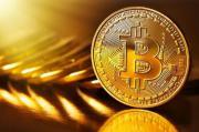 Bitcoin - Die historische