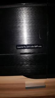 Drucker #Multifunktion HP