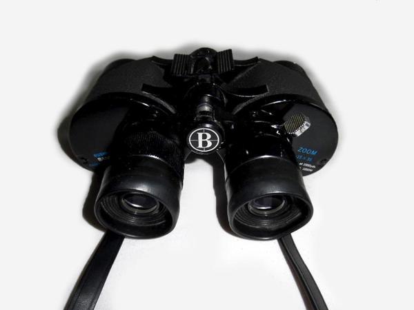 Bushnell Ferngläser Mit Entfernungsmesser : Fernglas bushnell in nürnberg optik kaufen und verkaufen