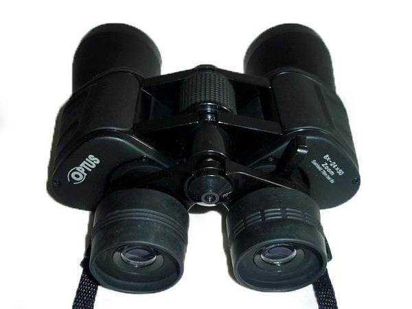 Fernglas optus neu in nürnberg optik kaufen und