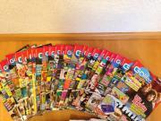 Gallileo Zeitschriften