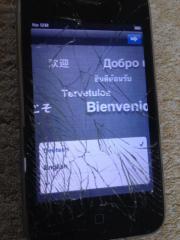 iPhone - 3GS - 32