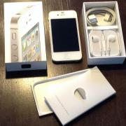 iphone 4s sehr