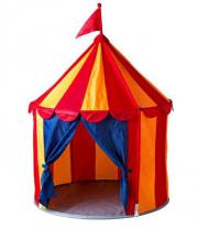 Ikea kinderspielzeug  Kinderzelt Ikea - Kinder, Baby & Spielzeug - günstige Angebote ...