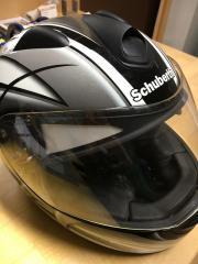 Motorradhelm Schuberth S1 (