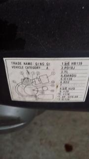 Motorroller 50ccm QingQi