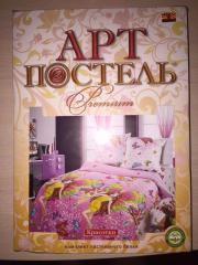 NEU Bettwäsche für