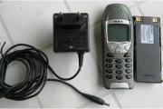 Nokia 6210 mit Netzteil