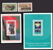 Postfrische DDR-Briefmarken aus dem Jahr