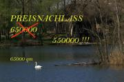 Preisnachlass! Outdoor Property