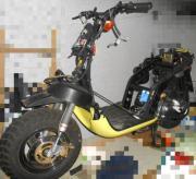 Roller Piaggio/Gilera