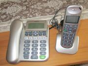 Schwerhörigen-Telefon Emporia
