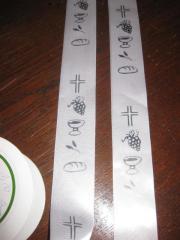 Tischband weiß silber für Konfirmation